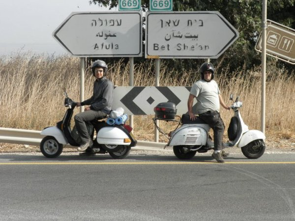 A fork in the road, in Israel