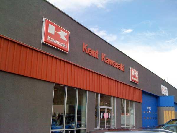 Kent Kawasaki