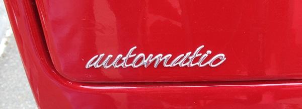 Stella Auto emblem